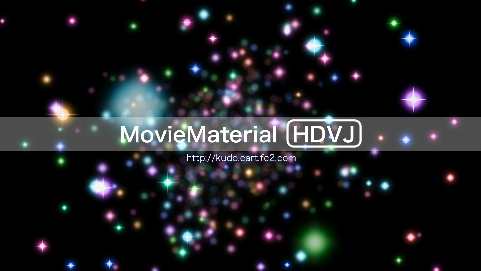 MovieMaterial HDVJ フルハイビジョンVJ動画素材集 画像3