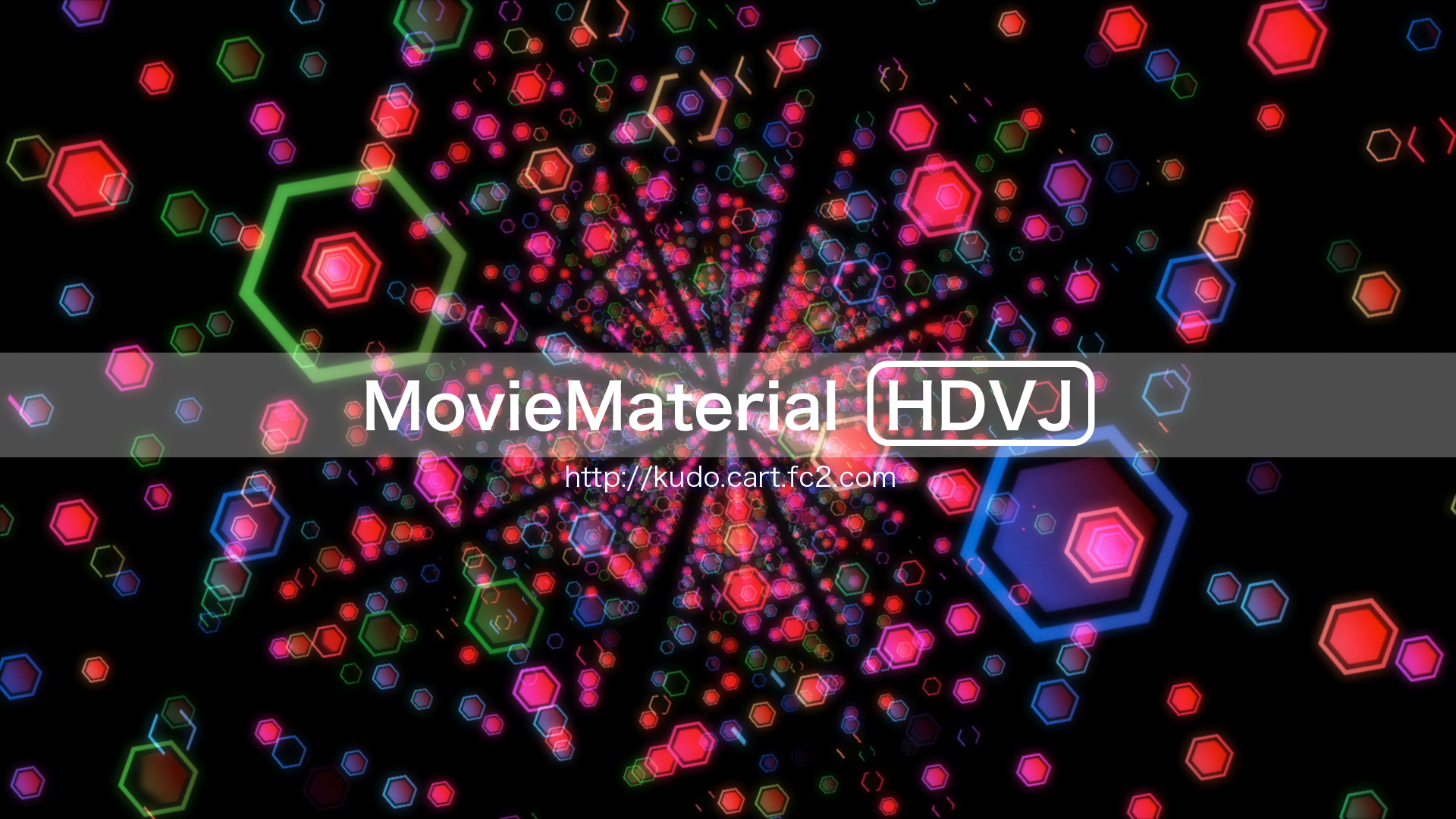 MovieMaterial HDVJ フルハイビジョンVJ動画素材集 画像4